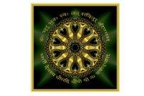 Was ist das Gayatri Mantra?